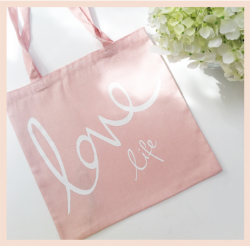 Katie Loxton - Love Life Canvas Bag